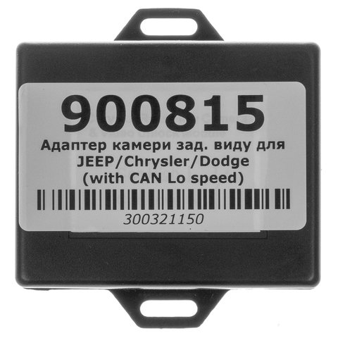 Rear View Camera Connection Adapter for JEEP, Chrysler, Dodge (CAN Low) Preview 2
