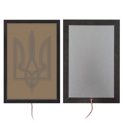 Світлодіодний світильник-картина Тризуб (з ефектом нескінченності, 5 Вт, 330 × 230 мм) - Перегляд 6
